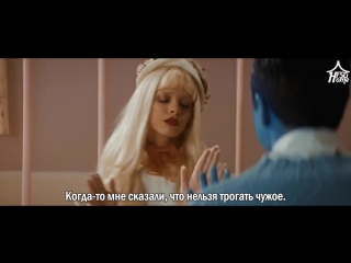 Melanie martinez — pacify her [рус.саб]