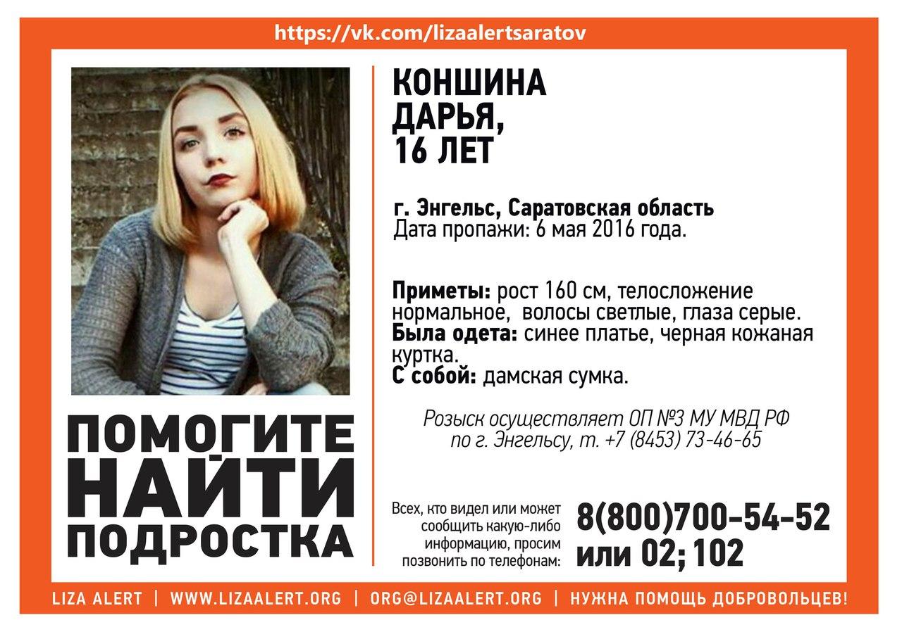 http://cs626924.vk.me/v626924740/a5db/ZnYmsDgO8sI.jpg