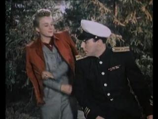 «Поезд идёт на восток» (1947)