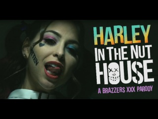 Porn Star Parodies: Harley In The Nuthouse XXX Suicide Squad Parody (OFFICIAL TRAILER)