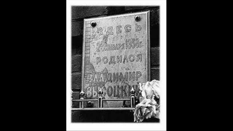 Высоцкий: Не делили мы тебя и..(Татуировка) -1-1961.