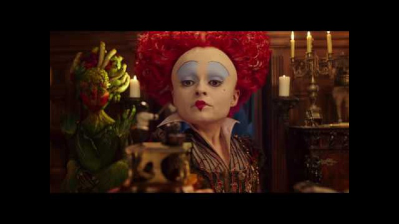 Алиса в Зазеркалье – Подарок Красной Королеве