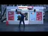 Бородач: Палыч танцует под дабстеп