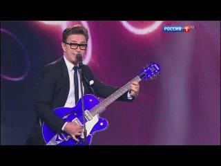 Валерий Сюткин - Красавчик | Субботний вечер, эфир от