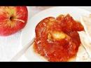 Яблочный джем без консервантов