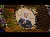 Новости. В Салават прибыла икона и мощи Святой Матроны Московской.