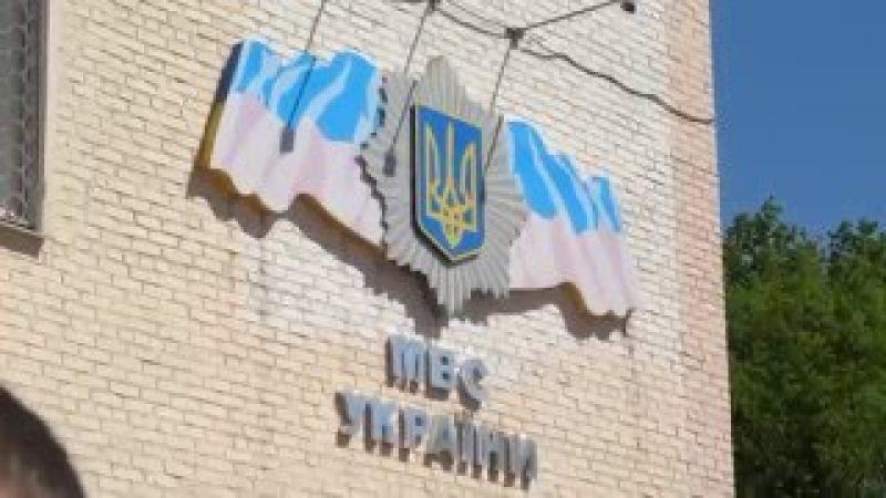Кривий Ріг 18.04.16 заява про злочин скоєний суддею Колочко О.В.