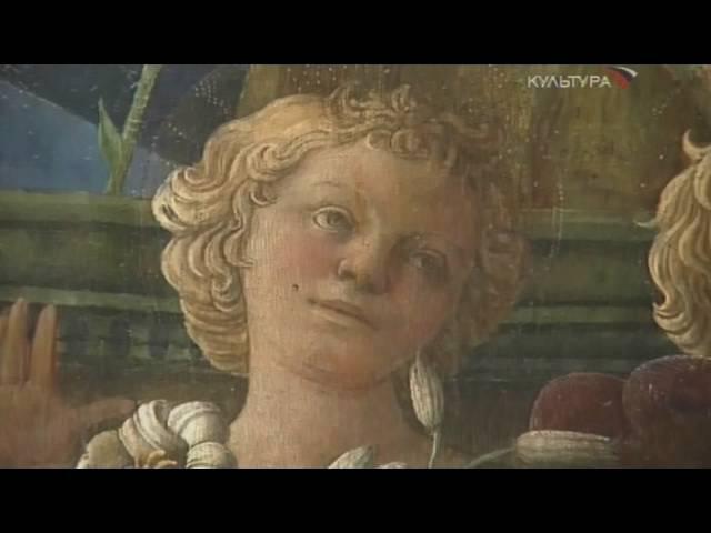 10 Галерея Уффици Летопись итальянского Ренессанса