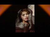 Софи Лорен самая красивая итальянка