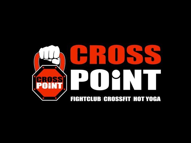 Спарринги CROSSPOINT -