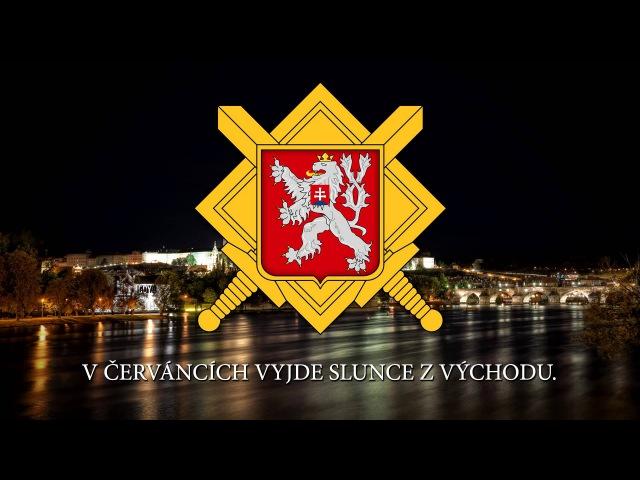 Směr Praha - Потомки славных русских богатырей