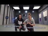 Танцы. Битва сезонов: Виталий Савченко и Екатерина Решетникова - Трагедий не будет! (серия 8)