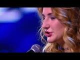 Танцы: Екатерина Кондрашина (сезон 3, серия 8)