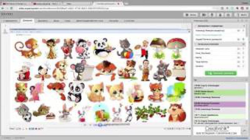 Adobe Illustrator.Персонажные иллюстрации для микростоков. Вебинар.(Борис Поташник,Андрей Панченко)