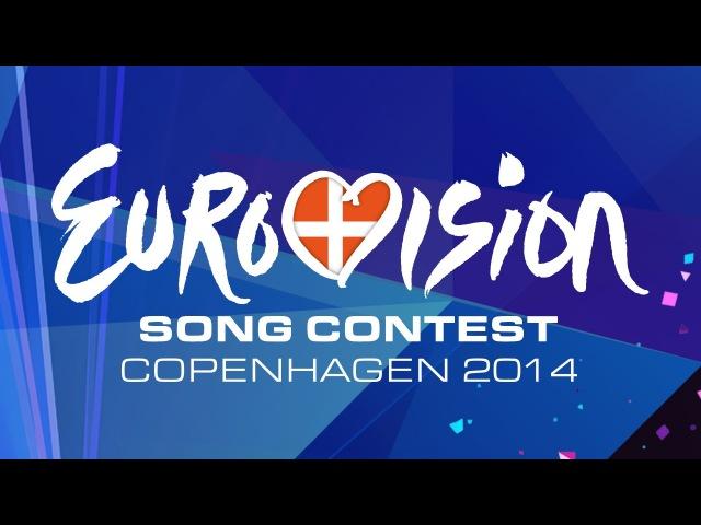 ESC Eurovision Song Contest 2014 komplett complete live from Kopenhagen Denmark ARD HD