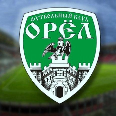 ФК «Орел» дома сыграет с брянским «Динамо»