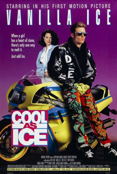 Холодный как лед / Cool as Ice (1991)