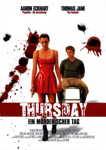 Кровавый четверг / Thursday (1998)