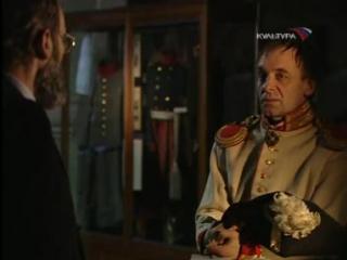 Дворцовые тайны. Царь царей. Наполеон и Александр I