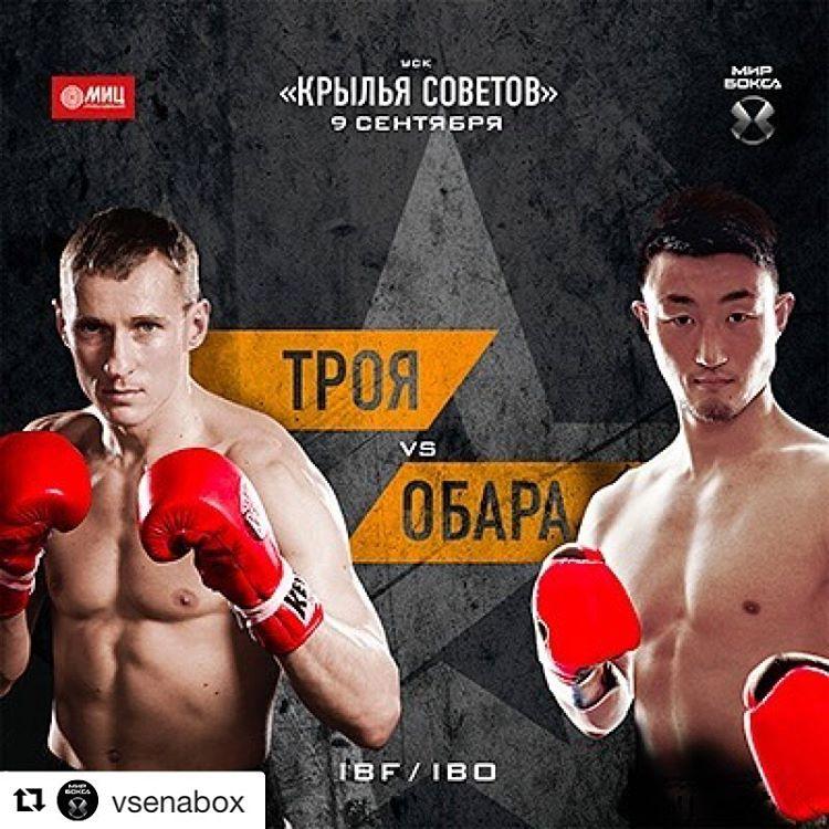 Трояновский провел 100 раундов спаррингов