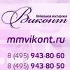 mmvikont.ru - мебельная мастерская Виконт