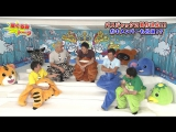 Gaki No Tsukai #1333 (2016.12.04) - Costume Talk (着ぐるみトーク)