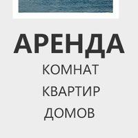 kvartiry_posutochno_sevastopol