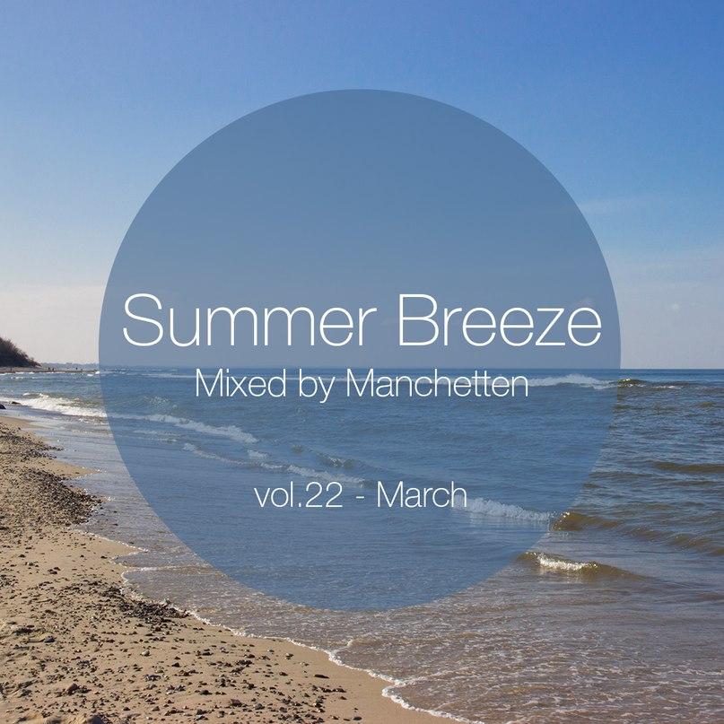 Summer Breeze vol. 22