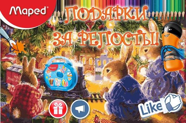 Фото №456240231 со страницы Насти Богдановой