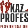 Kazprofessionals Bk