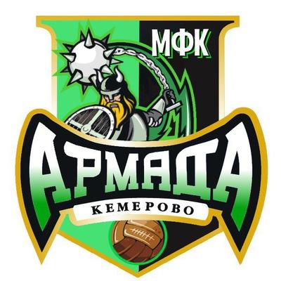 Армада Кемерово
