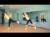 Упражнения на всё тело