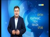 «Қылмыс пен жаза». «Құрбысын өлтірген қыз». Астана қаласы