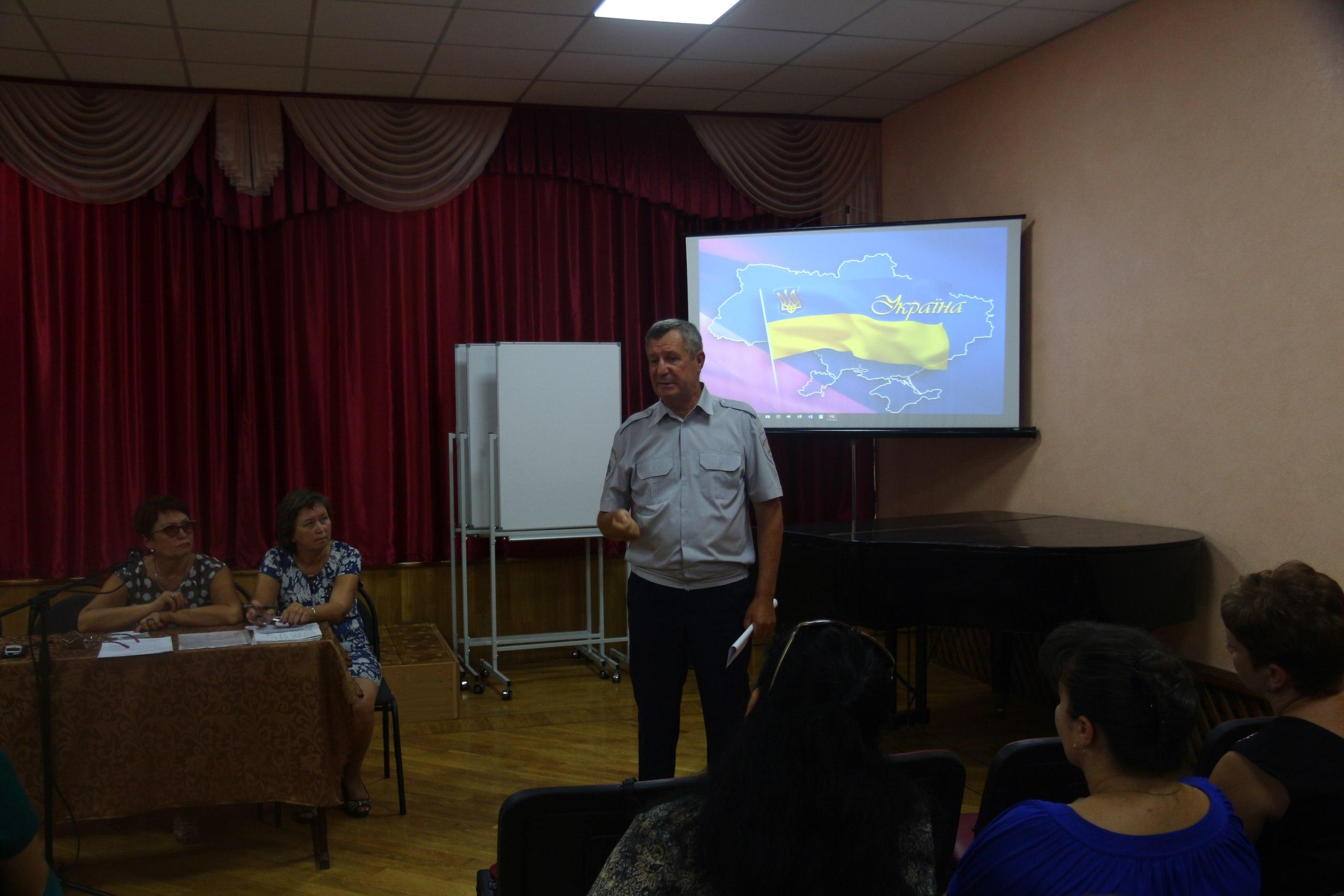 Сотрудники Укртрансбезопасности сделали предупреждение херсонским учителям