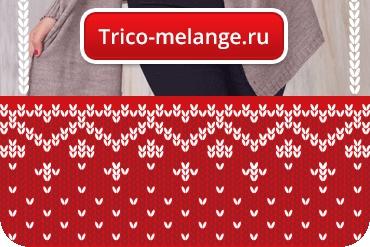 www.trico-melange.ru/