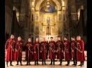 ჯვარსა შენსა (We Venerate Thy Cross - The Rustavi Choir) - The Big Lebowski OST