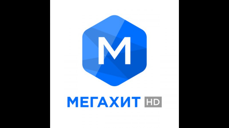Телеканал [M] МЕГАХИТ HD ([M] MEGAHIT HD)