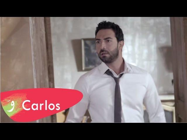 Carlos Azar Ossit waet Music Video كارلوس عزار قصة وقت