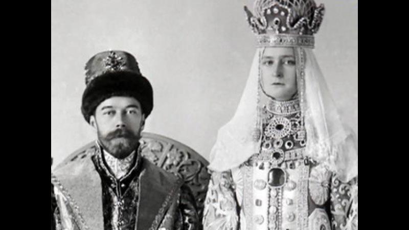 Голубая кровь. Гибель империи / Видео / Russia.tv