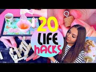 20 лучших Идей|ЛайфХаков|Секретов на все случаи жизни/Diy/Life HACKS/Tanyushka StreLove