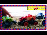 ✤✓Вспыш и чудо машинки НОВЫЕ ИСТОРИИ с игрушками #1 ✤✓Все серии подряд на русском