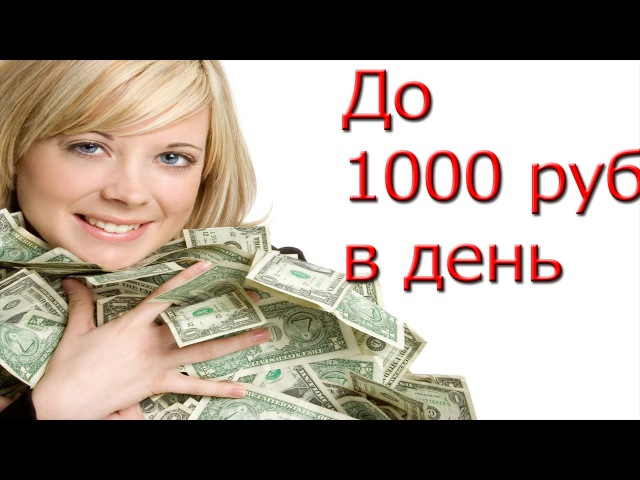 Заработок денег в Steam в интернете! ч. 3 | Mob Igrok