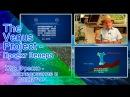 The Venus Project - Проект Венера - Жак Фреско - Исследование и развитие.