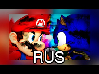 Super Mario vs. Sonic the Hedgehog - Video Game Rap Battle (RUS)
