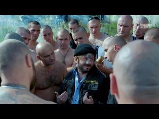 Бородач: Мы же братья!