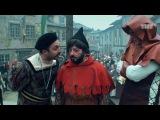 Бородач: Сторож королевского свинарника
