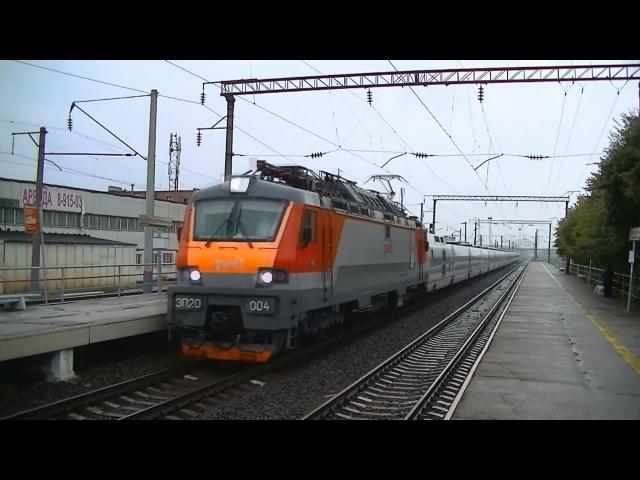 РЖД ЭП20 004 с поездом Стриж Москва Нижний Новгород