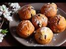 Маффины с черной смородиной — видео рецепт