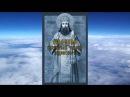 святитель Тихон Задонский Моления