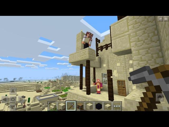 Minecraft: Виртуальная реальность